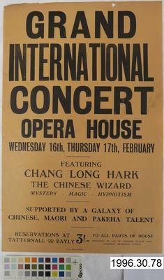 Grand International Concert