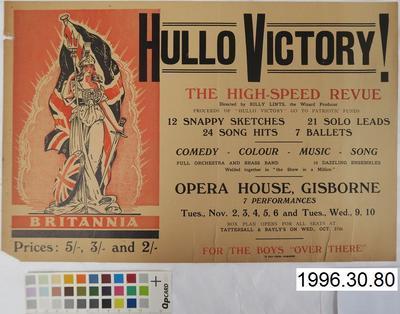 Hullo Victory!