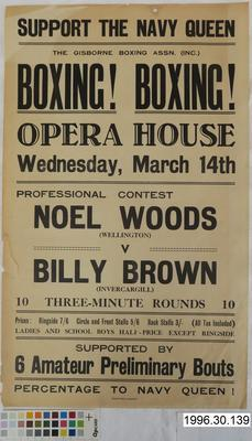 Boxing! Boxing!