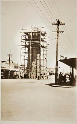 Town Clock Under Construction