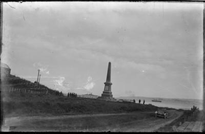 Cook Landing Site Memorial
