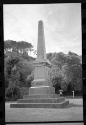 Cook Landing Memorial