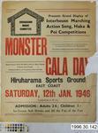 Monster Gala Day